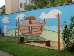 Wandbemalung, vorbereitet zur weiteren Ausgestaltung beim Hoffest