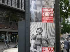 Ausstellungsplakat des Museums für Fotografie