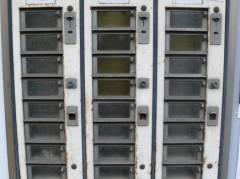 Alter Verkaufs-Automat in der Nehringstraße