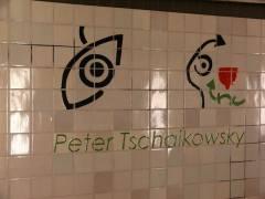 U-Bahnhof Deutsche Oper
