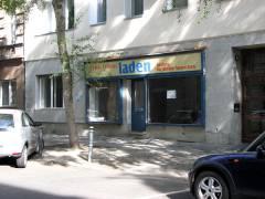 Ehemaliger Geburtshausladen in der Gardes-du-Corps-Str. 3