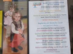 """Sprach- und Kreativitäts-Zentrum """"Zauberland"""""""