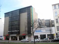 Kantgarage - Straßenfassade 2017