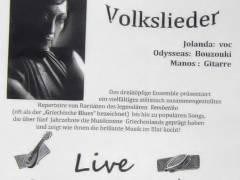 Konzert in der Taverna Karagiosis