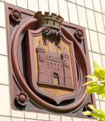 Relief am Pumpwerk in der Sophie-Charlotten-Straße 114
